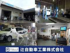 九州陸運局長指定民間車検場&自社板金・塗装ブース完備!新車から中古車までお車に関する事は全て当店にお任せ下さい。