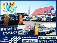 ONLY ONE SAPPORO EAST null