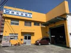 国道56号線沿い、エミフルMASAKIから松山方面へ車で2分のところにある黄色い建物が目印です!