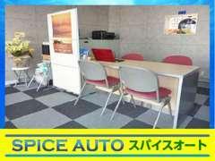 お客様に喜ばれる魅力的な良質車を厳選して御提供いたします。自社HPも是非ご覧ください→http://www.spiceauto.com