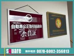 当店ではカーセンサーアフター保証を取り扱っております。国産車から輸入車まで入会でき、保証範囲も業界随一となっております。