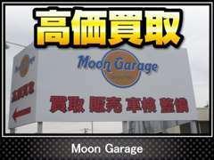 高価買取実施中!!是非ご相談下さい!お客様の大切に乗られたお車、当店が誠心誠意、査定させて頂きます!