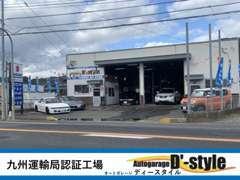 武雄北方インターより車で10分!セブンイレブン肥前大町店の隣です♪