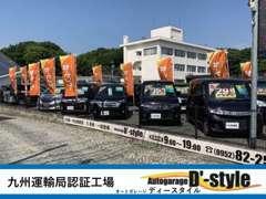 本店東側には中古車展示場もございます♪在庫にない車もお探ししますのでお気軽にお尋ねください。
