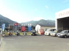 広々とした充分な駐車スペースがあります。お車でも安心してお越し下さい。当社ホームページ:http://miyoshibase.jp/