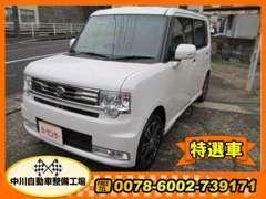 【特選車】H17 S2000 在庫一覧にも掲載中です!ご興味ある方はまずはご連絡ください!