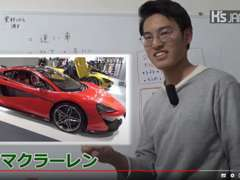 Youtubeで在庫車を紹介中→www.youtube.com/watch?v=P5Rt0VEyjzY