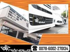 店頭にないお車でも、お客様のご予算、車種、グレード、装備などお伝え頂ければ注文での販売も行っております。