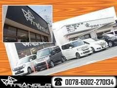 軽自動車から外車まで、全車種を取り扱っております。お客様のご要望には出来る限り対応させて頂きます!