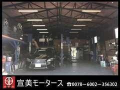 認証工場完備・積載車完備!アフターフォローもご安心ください。