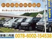 (株)FeelAuto 新車市場堅田店 null