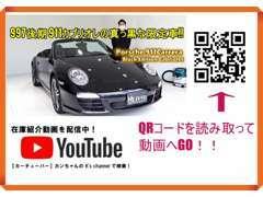 Youtubeで在庫車を紹介中 www.youtube.com/watcha?v=P5Rt0VEyjzY