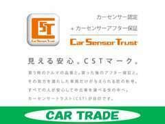 当社は一部の車両を除き3ヶ月または3000kmの保証付きになります★別途カーセンサーアフター保証の取り扱いもございます。