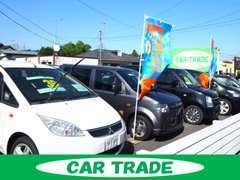 緑の大きな看板が目印です。展示にないお車も全国からお探し致しますのでお気軽にご相談ください。