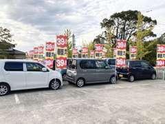 中古車販売・一般整備・車検・鈑金・保険・ロードサービスも展開。アフターサポートお任せ下さい!!