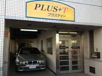 PLUS+T(株式会社プラスティー) null