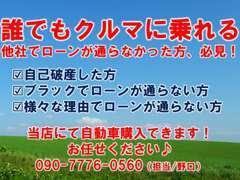 当店は「KeePer」コーティング技術認定Shopです。工賃はコンパクトカー¥17,800~。詳しくは店頭又はお電話にてお問合せ下さい!