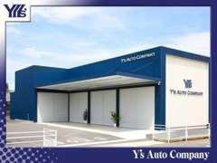 ★鈑金工場も完備★経験豊富なスタッフが、正確・丁寧をモットーに大切な一台を仕上げます!この鮮やかな青い看板が目印です。