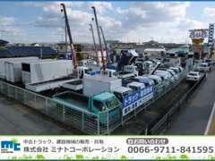 R250号幹線沿いのお店です。自社HPhttp://www.3710corp.com/