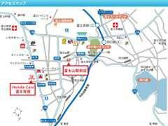 富士見BP沿い(R139)です♪富士山を目の前にしてゆっくりと自分にあった1台をお選び下さい。