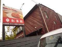 店舗は1号線の通り沿い!お隣のオシャレなカフェが目印です!