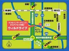 遠方からのアクセスも楽々♪川口JCTすぐそば!!各インターチェンジからお車で約5分!!!