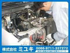 当社では、自動車保険所持者5名販売士資格所持者4名整備士資格所持者4名 が在籍しております。