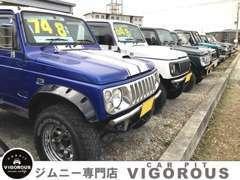 兵庫県外のお客様も多く、遠方地域への納車実績も多数ございますのでご安心ください!