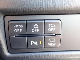 環境と燃費にやさしいアイストップに安全な走行をサポートする横滑り防止機能・レーンキープ&車線逸脱警報装置・パーキングセンサー・GVC・ALH・SBS&SCBS・BSMなどなど装備充実☆