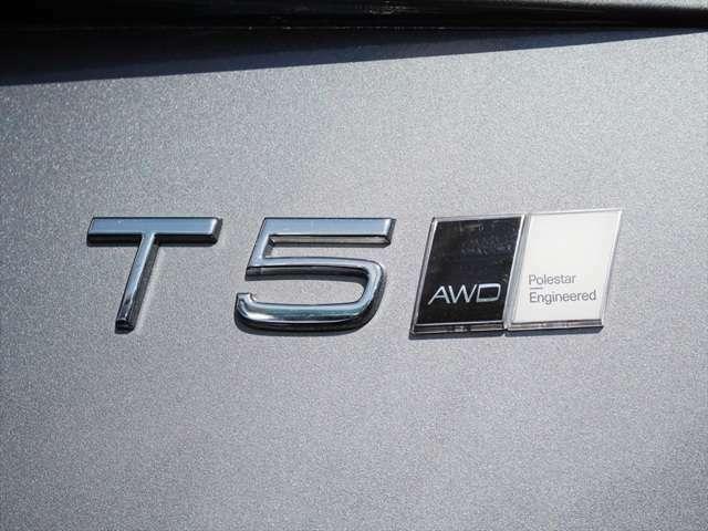 ポールスター・パフォーマンス・ソフトウェア(19万円相当)をインストール済み!燃費はそのままに、出力(馬力)・トルクともにUPできるボルボ純正ならではの特別なソフトウェアです