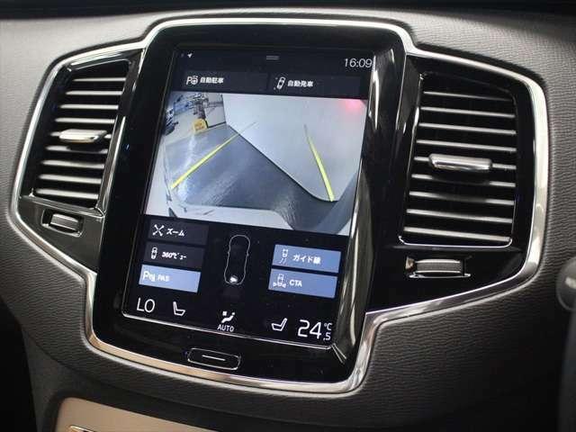バックモニターにはステアリングガイドも表示されます 現在ステアリングを切っている方向を示してくれるため、安心して駐車ができます