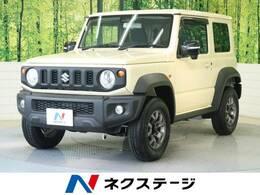 スズキ ジムニーシエラ 1.5 JC 4WD デュアルセンサーブレーキ 車線逸脱警報