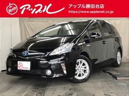 トヨタ プリウスα 1.8 S /社外SDナビ/フルセグTV/Bモニタ-