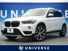 BMW X1 xドライブ 20i xライン 4WD コンフォートPKG ハイラインPKG OP19AW