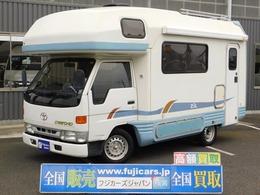 トヨタ カムロード キャンピングカー バンテック ジル ディーゼル ガス式FFヒーター