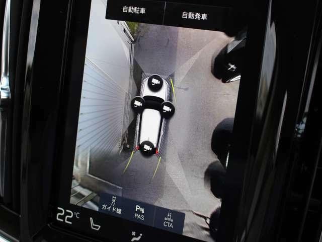 360度カメラに加え360度の近接センサーを装備して狭い場所での取り回しを良好にしています。