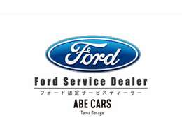 ABE CARS Tama Garageフォード認定サービスディーラー〇朝10時~夜19時までOPEN!  毎週水曜日は定休日です。〇お車 展示中です  詳細はお気軽にお電話ください。