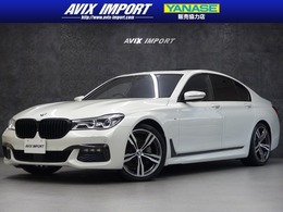 BMW 7シリーズ 740i Mスポーツ Dアシスト+ SR 茶革 TV 全周&3Dカメラ20AW