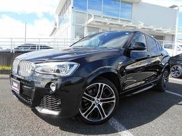 BMW X4 xドライブ28i Mスポーツ 4WD 20AW黒革LEDヘッド禁煙1オナ認定中古車