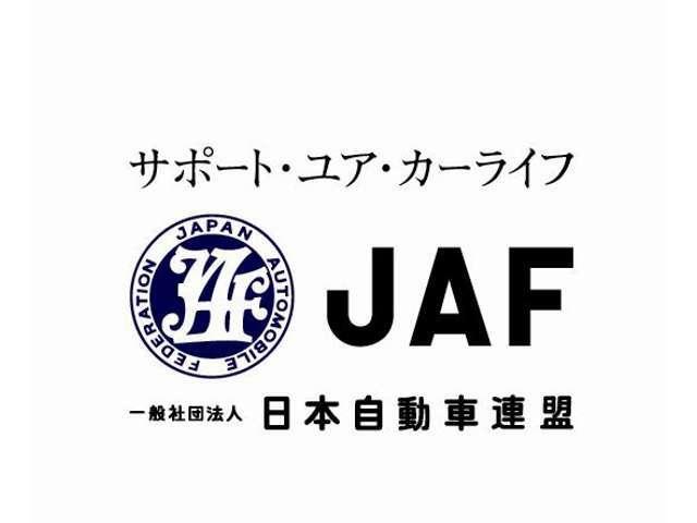 Bプラン画像:JAFは年中無休・24時間・全国ネットで品質の高いロードサービスを提供しております。JAFの個人会員は、友人の車、会社の車、レンタカーもサービス対象内。運転していなくても同乗しているだけでも使えます。