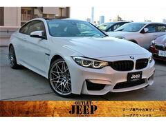 BMW M4クーペ の中古車 コンペティション M DCT ドライブロジック 埼玉県八潮市 1018.0万円