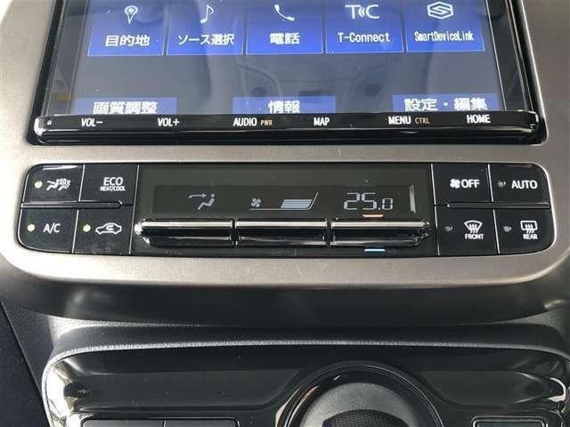 ≪オートエアコン≫オートエアコン機能付なので温度管理も楽々、自動でキープできます。
