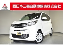三菱 eKワゴン 660 G 当社社有車アップ