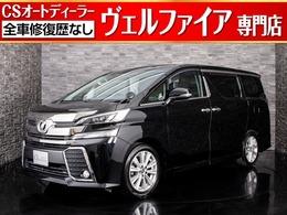 トヨタ ヴェルファイア 2.5 Z Aエディション 新品黒本革シート/サンルーフ/後席モニター