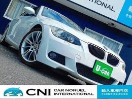 BMW 3シリーズクーペ 320i Mスポーツパッケージ Mエアロ/M18AW/PWS/外ナビ/HID/検渡/禁煙車