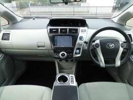 お車はあなたの生活に楽しさをご提供できるものです。そんなあなたのカーライフをお役に立てれば幸いでございます。