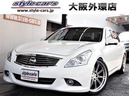 日産 スカイライン 2.5 250GT タイプP 新品車高調WORK20インチ ナビTVBluetooth