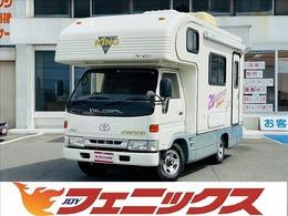 トヨタ カムロード キャンピングカー4WD軽油 冷蔵庫シャワートイレ外部電源インバーター