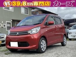 三菱 eKワゴン 660 M /TEL・WEB商談可/キーレス/保証付