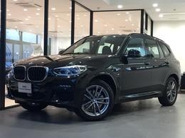 BMW X3 xドライブ20d Mスポーツ ディーゼルターボ 4WD モカレザー新型メーター新車保証継承